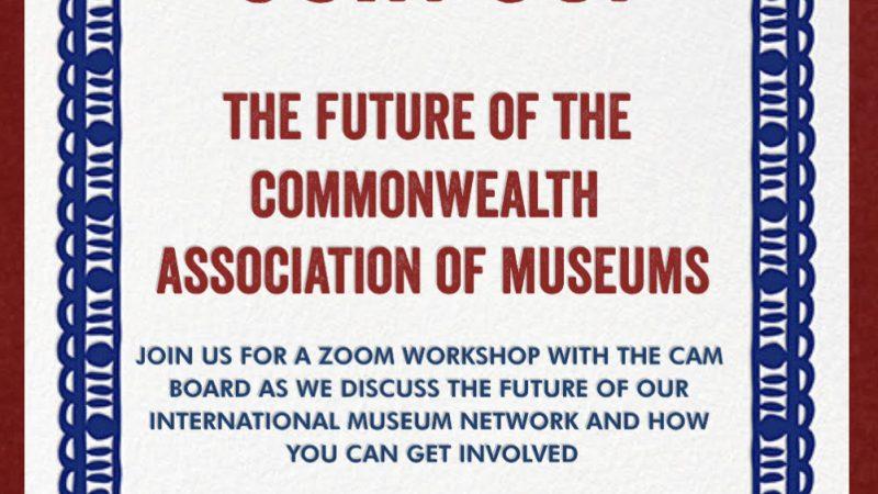 """Future Of CAM"" Zoom Workshop"